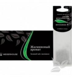"""Пакетированный чай """"WEISERHOUSE"""" для чайника Жасминовый аромат (15 пак)"""
