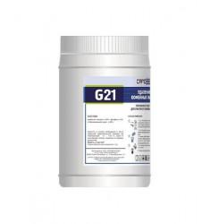 CafeDem G21 Средство для чистки рабочих групп 1 кг