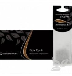 "Пакетированный чай ""WEISERHOUSE"" для чайника Эрл Грей (15 пак)"