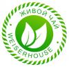WEISERHOUSE