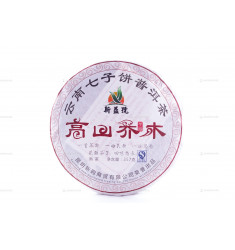 WEISERHOUSE Пуэр Хон Юн Чжен Пин (горные кусты), 357 грамм