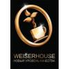 Пакетированный чай «WEISERHOUSE» для чашки