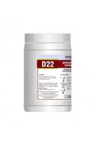 CafeDem D22 порошкообразное средство для удаления накипи 1 кг