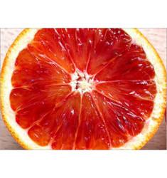 Кофе ароматизированный Красный Апельсин в зернах