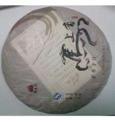 WEISERHOUSE Юн Ча (древний рецепт) 200 гр.